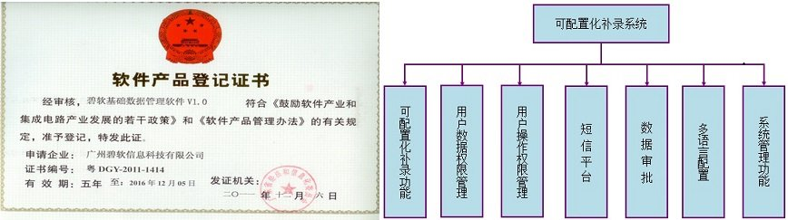 1-1511191JZ0119.jpg
